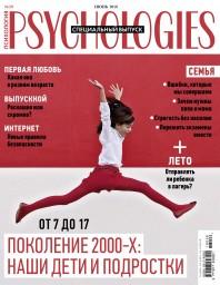 Psychologies №29