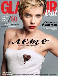 Glamour №7