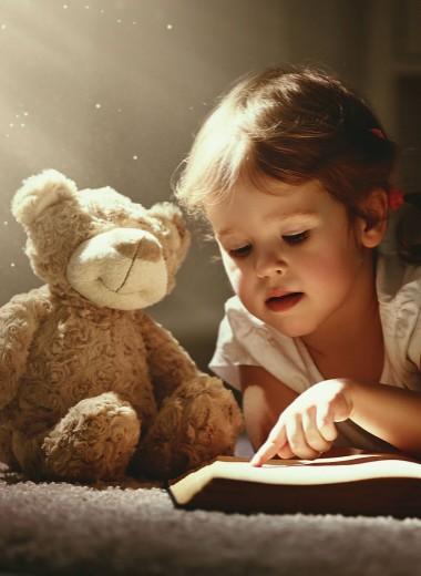 Избавляемся от детских травм
