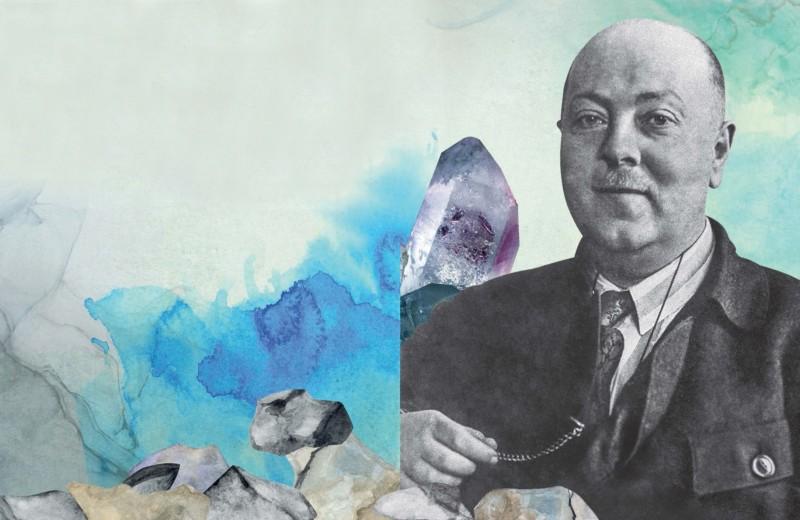 Александр Ферсман: строитель жизни