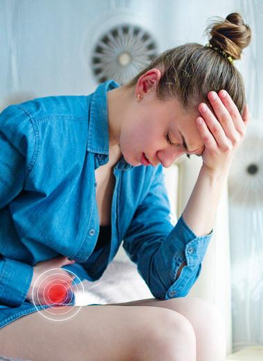 Стресс и ПМС