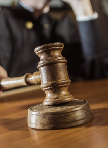 Государство на условном сроке