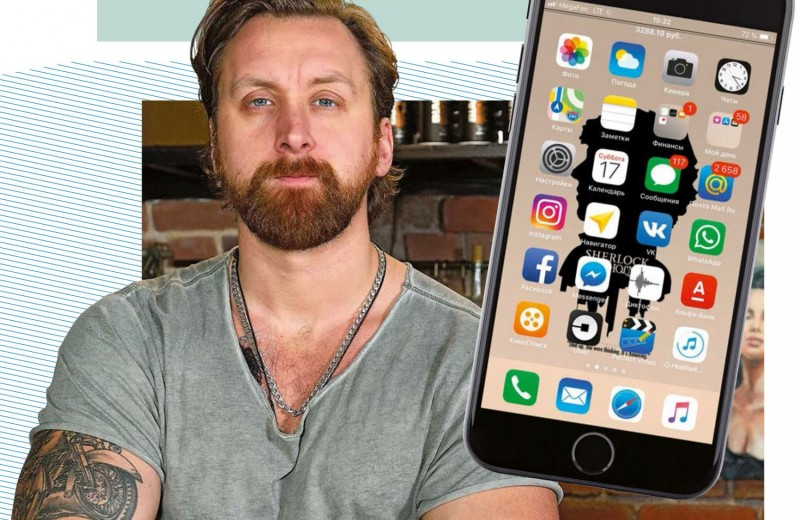 Данила Якушев: Что в моем телефоне?