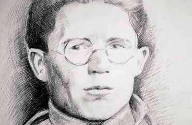 Георгий Демидов