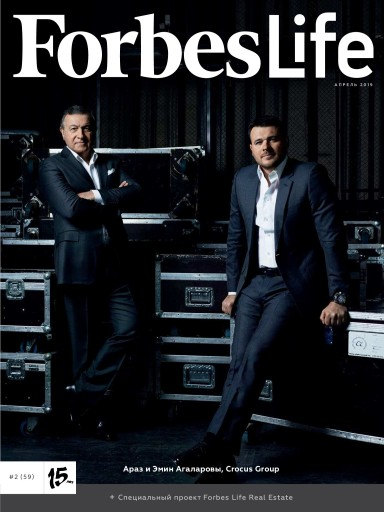 Forbes Life №2 Апрель