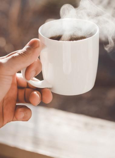 Что происходит... когда я пью слишком много кофе