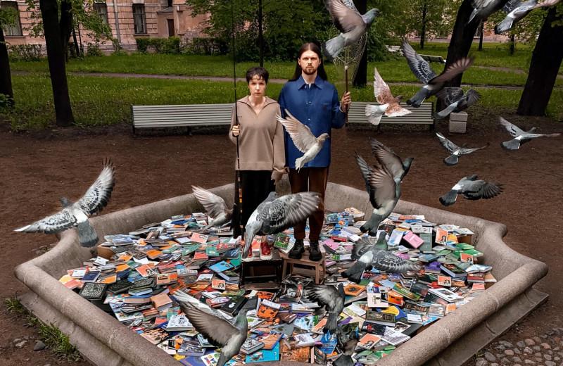 Женя Калинкин и Даша Касьян