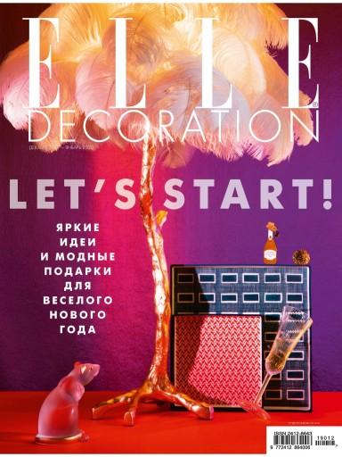 Elle Decoration №40 Декабрь