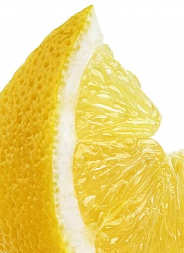 Съешь лимон!