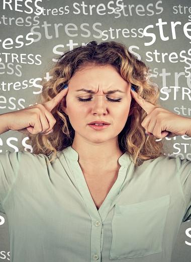 5 мифов о стрессе