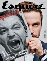 Esquire №1
