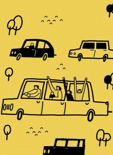 Как выбрать машину?