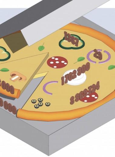 Пицца высокого полета