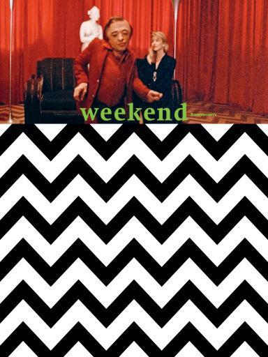 Weekend №16 19 мая