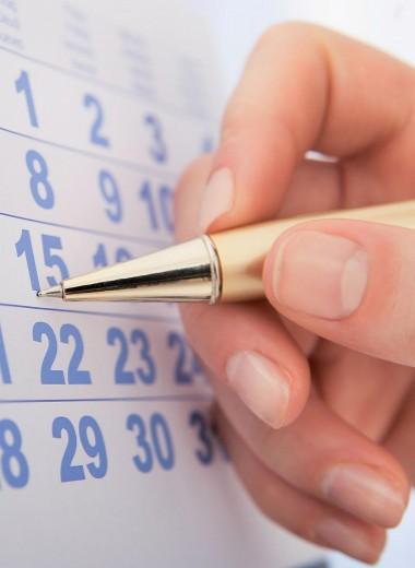 Сбои менструального цикла: зачатие под вопросом?