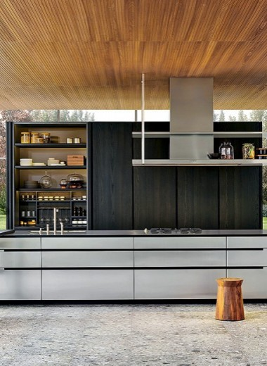 Высокая кухня