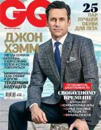 GQ №6