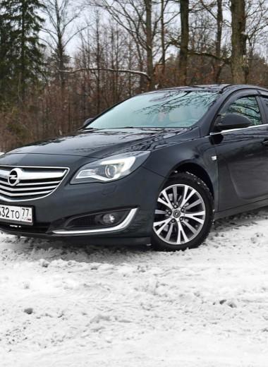 Opel Insignia: когда тебя уважают