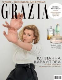 Grazia №31