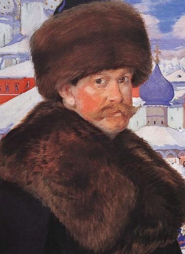Житие Кустодиева