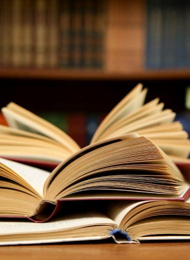 Чтение для похудения