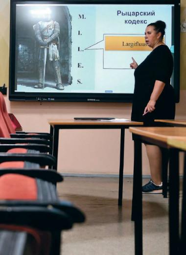 Дистанционное образование: взрыв неизбежен