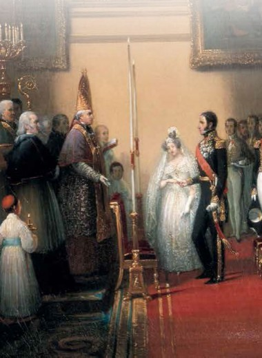 Орден Леопольда I