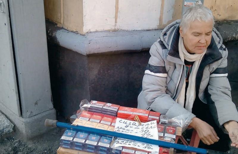 Сигареты по 50, или Рынок нелегального табака в российских регионах