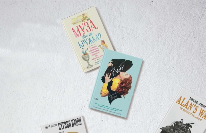 Esquire Книги