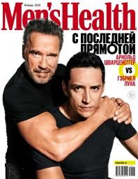Men's Health №1