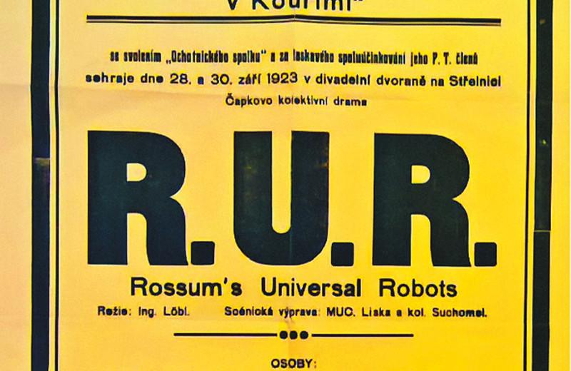 Роботы отмечают столетие