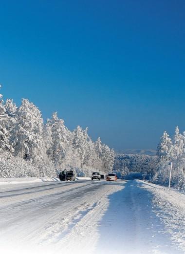В зиму на выходные