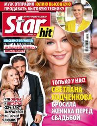 StarHit №4