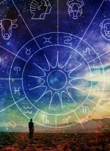 ELLE гороскоп: февраль