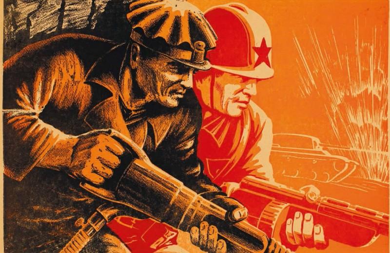 Шахтёры в годы войны