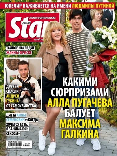 StarHit №24 18 июня