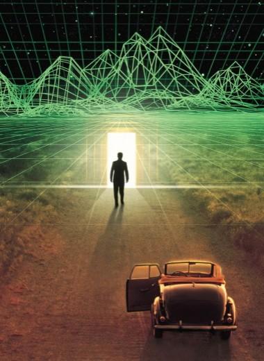 Что такое гипотеза симуляции