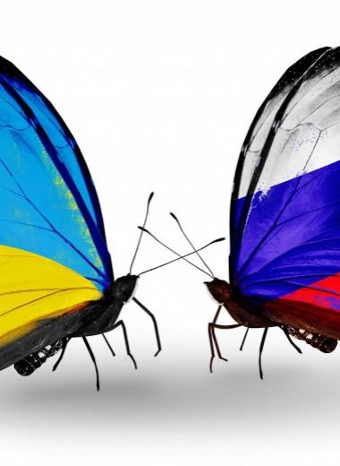 Россия vs Украина: психология противостояния