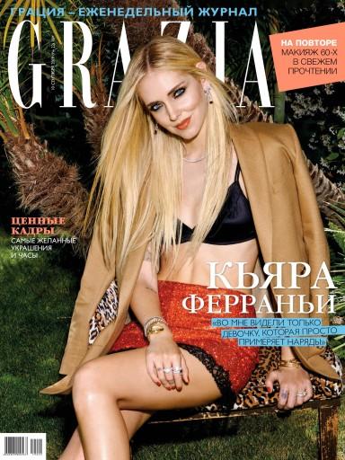 Grazia №22 10 сентября