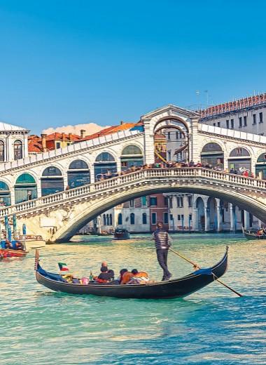 Венеция мечты