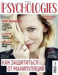 Psychologies №30