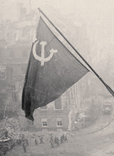 Русские в Берлине весной 1945 г.