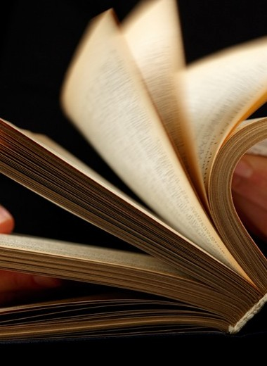 Чтение на скорость
