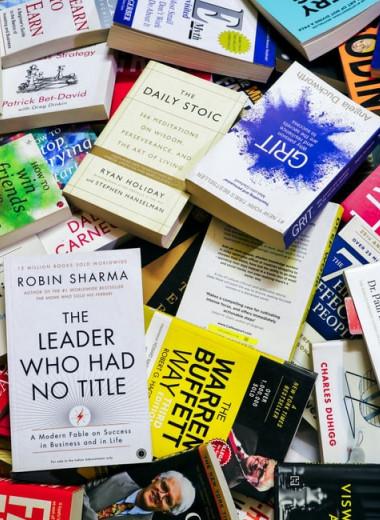 Мотивационные книги нового поколения: «Ни Сы», «Подсознание может все!», «Хочу и буду»