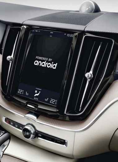 Android выходит из смартфона