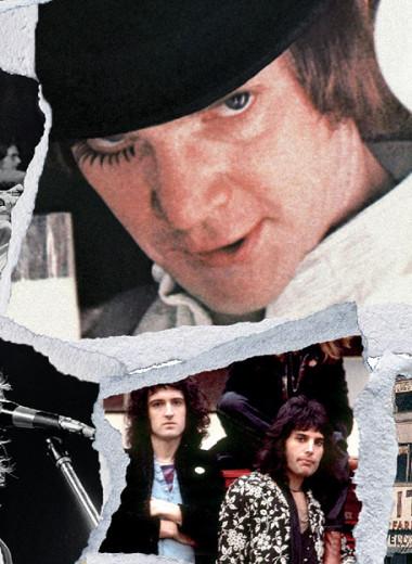 1971: между бурей и мраком