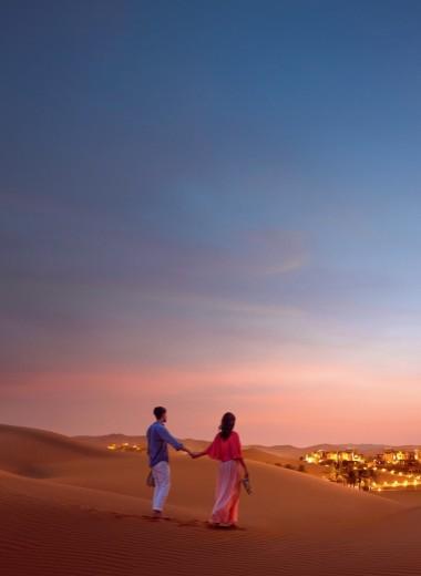 Абу-Даби: Назад в будущее