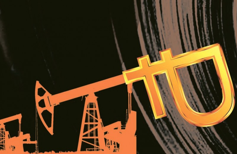 За краем нефтегазового горизонта