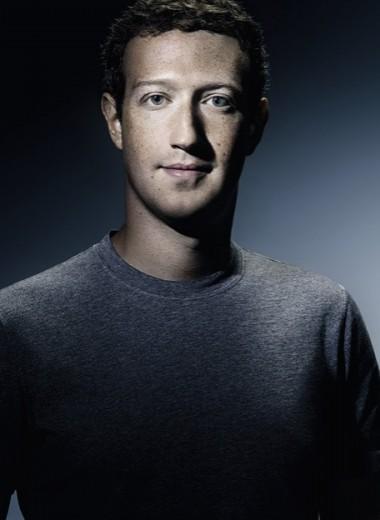 Почему империя Марка Цукерберга должна умереть?