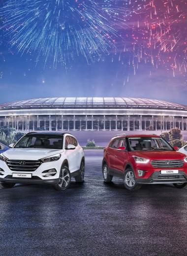 Hyundai: четыре спецверсии
